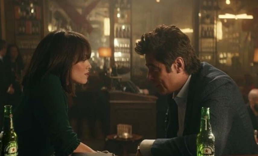RAQUEL: HEINEKEN - THE GIFT